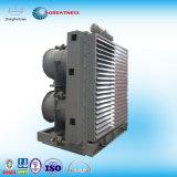 オイル出版物のクーラーの油圧ファンを持つ空気によって冷却される熱交換器