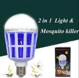 15W 110V 220V E27 LED 실내 유해물 비행 곤충 UV 모기 살인자 공 램프