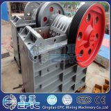 Máquina do triturador de pedra/tipo pequenos triturador da maxila