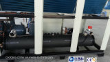 охлаженный воздухом охладителя компрессора винта 50tons охладитель воды Semi-Hermetic промышленный