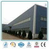 構築の市場ライトSteel 構造の安い価格の倉庫の建物