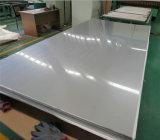高品質のステンレス鋼の版