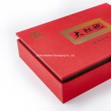 Boîte de thé Boîte à gâteau de gâteau de lune de l'emballage Boîte de rangement de thé le thé l'emballage de souvenirs personnalisable