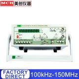 0,1 Hz-150Mhz générateur de signaux haute fréquence Sg-4162ad