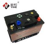 12V Lithium Car Start Stop Battery 66ah 27-66