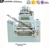 鋳造機械(PPT)