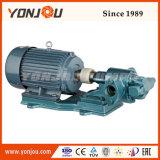 고압 기어 기름 펌프 (KCB)
