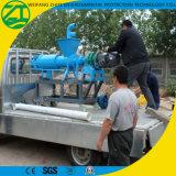 固体液体の分離器、牛肥料の押出機の排水