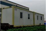 Alta calidad modular Casa del envase / paquete plano de contenedores