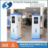Зарядная станция 2 DC быстро Chademo Setec/CCS комбинированная