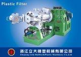 Пластиковый фильтр