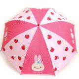 19인치 오프셋 프린팅 어린이 우산