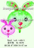 Воздушный шар рекламы (SL-A070)