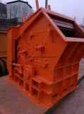 Дробилка удара Hc высоко эффективная прочная для утеса/компосита/штуфа камня/утюга/меди/золота задавливая завод