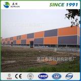 Стальная рама строительных материалов на складе рабочего совещания