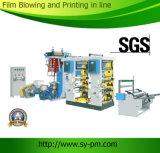 플라스틱 Film Blowing 및 Printing Machinery Set (SJ-ASY-50, 55)