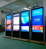 Montage mural intérieur un grade de signalisation numérique LCD