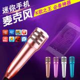 2017 Mini-microfone para telemóveis inteligentes