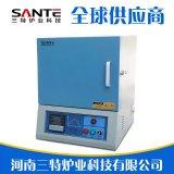 Fornace di sinterizzazione elettrica per ceramica