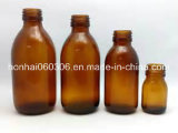 125ml Boston runde bernsteinfarbige Glasflasche DIN28mm