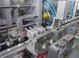 フルオートマチックのブロー形成機械