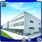 Structure métallique fabriquée par coutume pour le centre de logistique