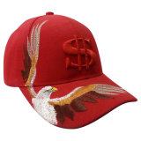 結合されたロゴBb157の赤い習慣6のパネルの野球帽