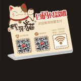 Изготовленный на заказ акриловые знаки Кодего развертки Wechat