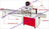China Horizontal Automatic Pillow Type Biscuit Bags Packing Machine