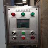 Сушильный шкаф для сушки сахара фармацевтической промышленности