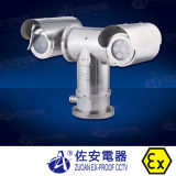 Сертификация ATEX автоматическое отслеживание IP68 Взрывозащищенный PTZ камеры с помощью инфракрасного света