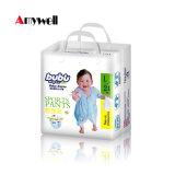 適正価格の安いトレーニングによっては様式の使い捨て可能なおむつの赤ん坊のおむつのエクスポートが喘ぐ