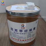 乾燥した混合された乳鉢のためのHPMCの工業製品のHypromelloseの添加物HPMC