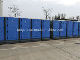 PE Mobile Public toilettes Outhouse Armal wc chimique Portable Portable des toilettes publiques