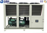 Охлаженный воздухом охладитель воды Builtin винта промышленный уникально Hydraulic&Nbsp; Система
