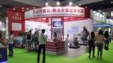 Центробежка диска для рафинировки рыб и животного сала от машинного оборудования Huading