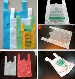 自動Tシャツのベストの機械を作る平らなプラスチックショッピング・バッグ