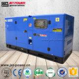 Contrôle facile d'utilisation d'accueil Portable Electric Power insonorisées générateur diesel de 8 kw 10kVA