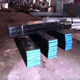 Прессформа работы SKD61 H13 1.2344 горячая стальная умирает стальной продукт