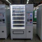 大きい記憶Meyveおよび工場価格の飲み物の自動販売機