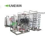 Ck RO 35t 광저우 Chunke RO 급수정화 플랜트