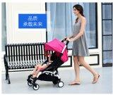 Fabrik-heißes Verkaufs-Baby Yoya Spaziergänger-Unterstützungs-Soem