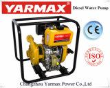 Yarmax 2インチの鋳鉄の携帯用ディーゼル水ポンプYmdp20I
