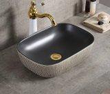 Lavabo di arte della porcellana della decalcomania per il lavabo C1173 (M1117-MBS)