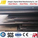 熱間圧延の正常な強さの造船業の鋼材