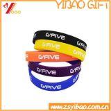 Braccialetto su ordinazione del Wristband/del silicone di marchio (YB-SM-37)