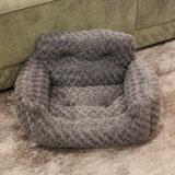 محبوب أثاث لازم كلب أريكة محبوب سرير رفاهية رماديّة صغيرة قطار كلب سرير