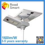 Luz de rua solar ao ar livre esperta do diodo emissor de luz IP65 com sensor de movimento