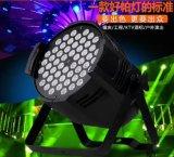Rasha 단계 빛 54*3W RGBW/RGB 3in1 LED 동위 빛 디스코 단계 선잠기 사건을%s 알루미늄 LED 동위 빛