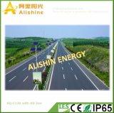 Новый дизайн Alishine ODM 120W двойных ламп освещения на улице солнечной энергии с Ad .